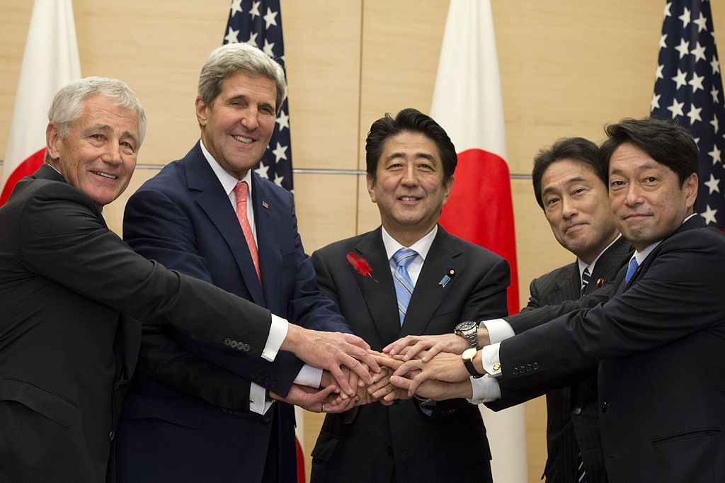US-Japan cooperation