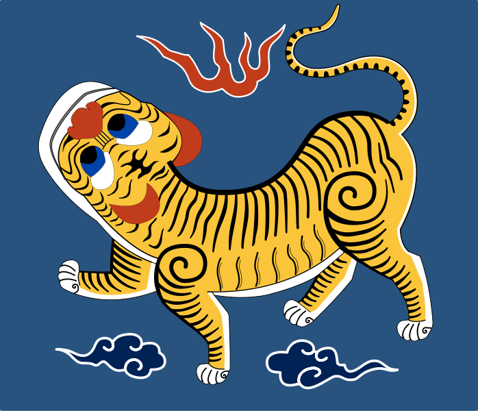 Republic of Formosa