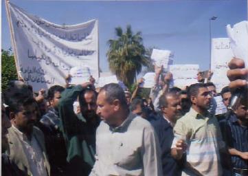 IraqStrike2