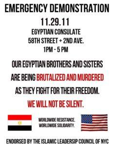 ny egypt 1