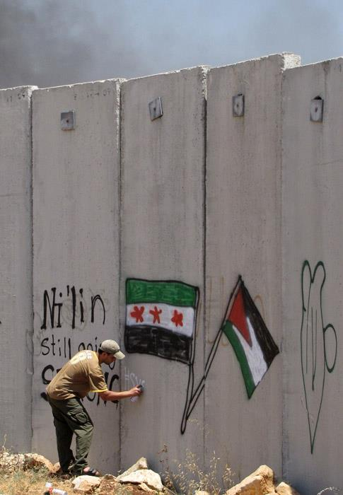 pal syria