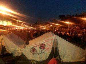 tahrirtent