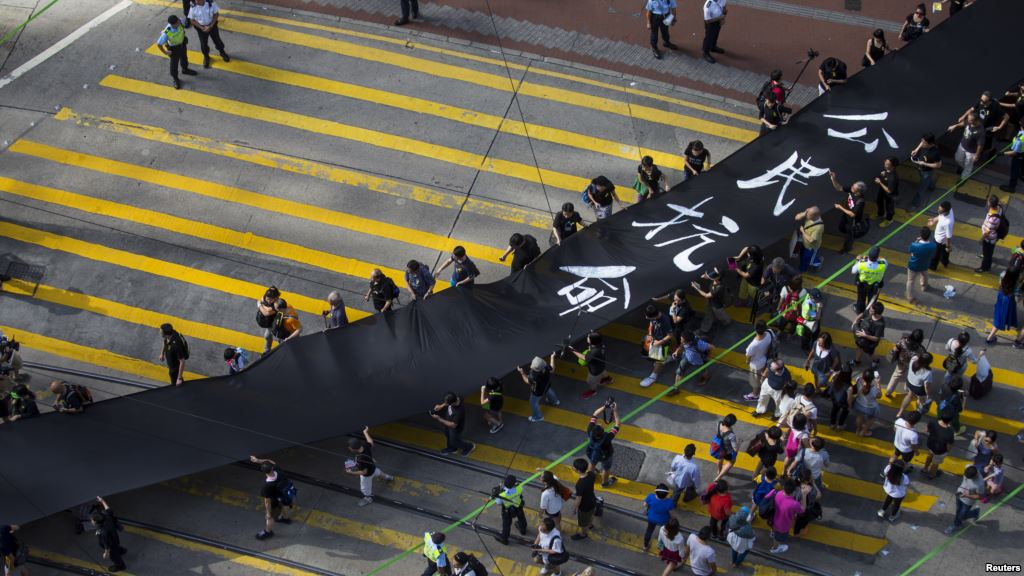 hongkongbanner
