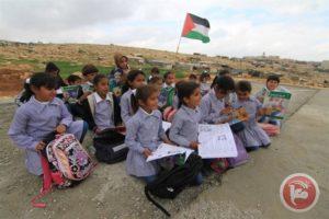 bedouinprotest