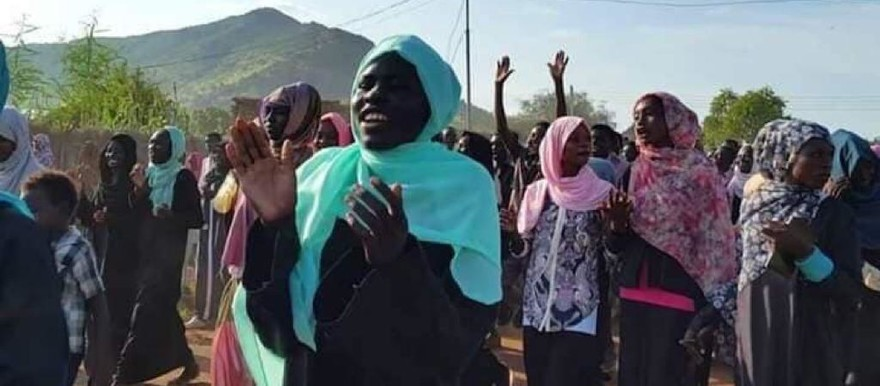 Nuba protest