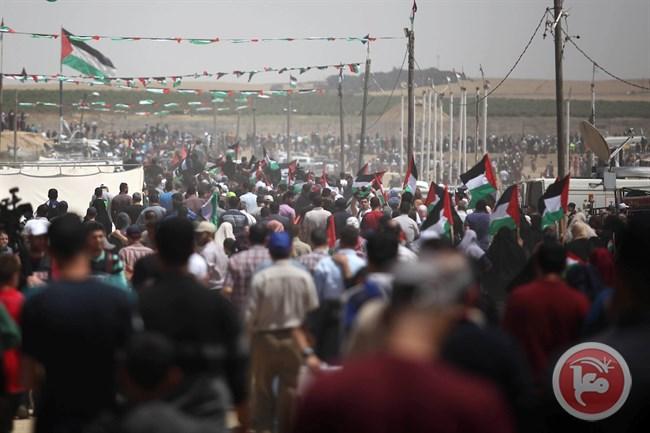 Gaza march