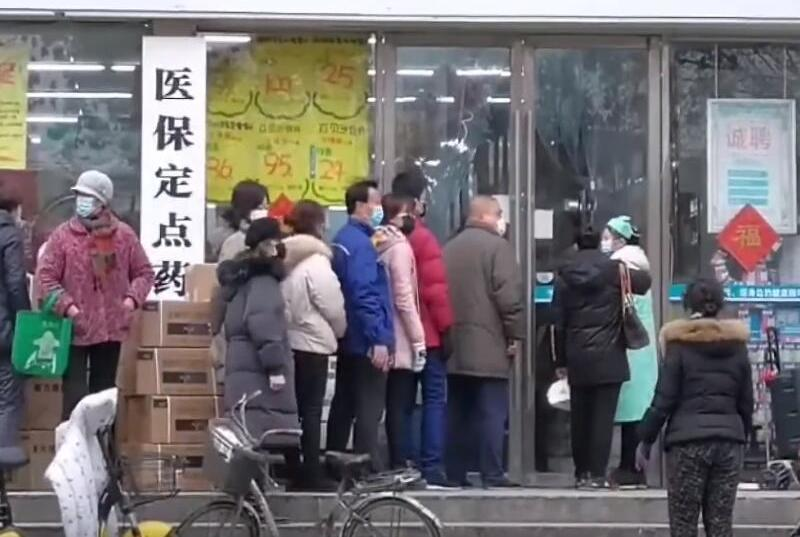 Wuhan queue