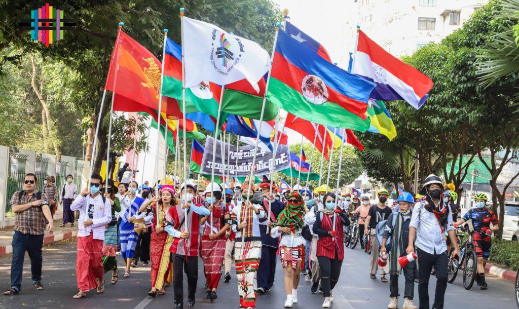 burma ethnic protest