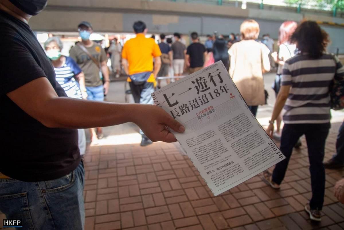 hongkong leaflet